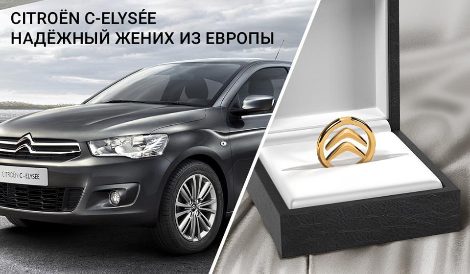 """Рекламная война """"НеВеста"""""""