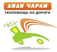 Служба помощи на дорогах — техпомощь, эвакуатор