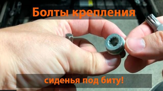 gde-akkumulyator-audi-q7