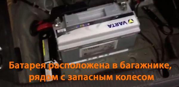 замена аккумулятора ауди а6