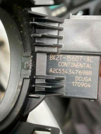 форд транзит антенна иммобилайзера